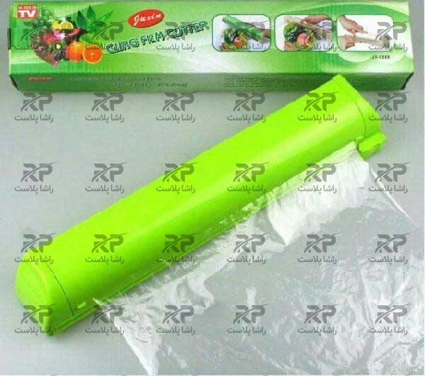 کیفیت تولید و ارائه سلفون های غذایی