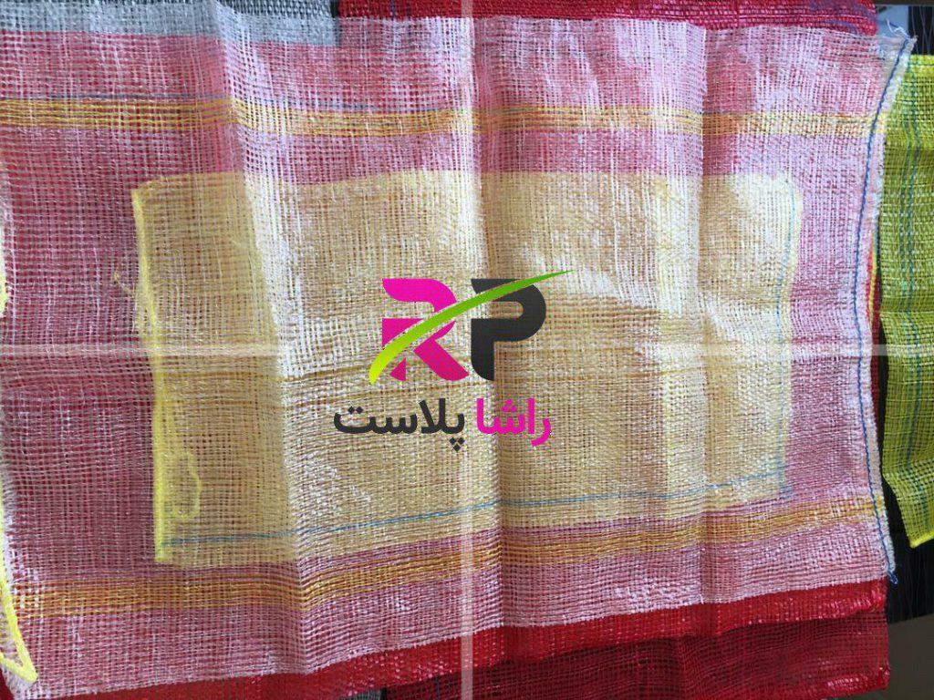 تور پیاز از اصفهان